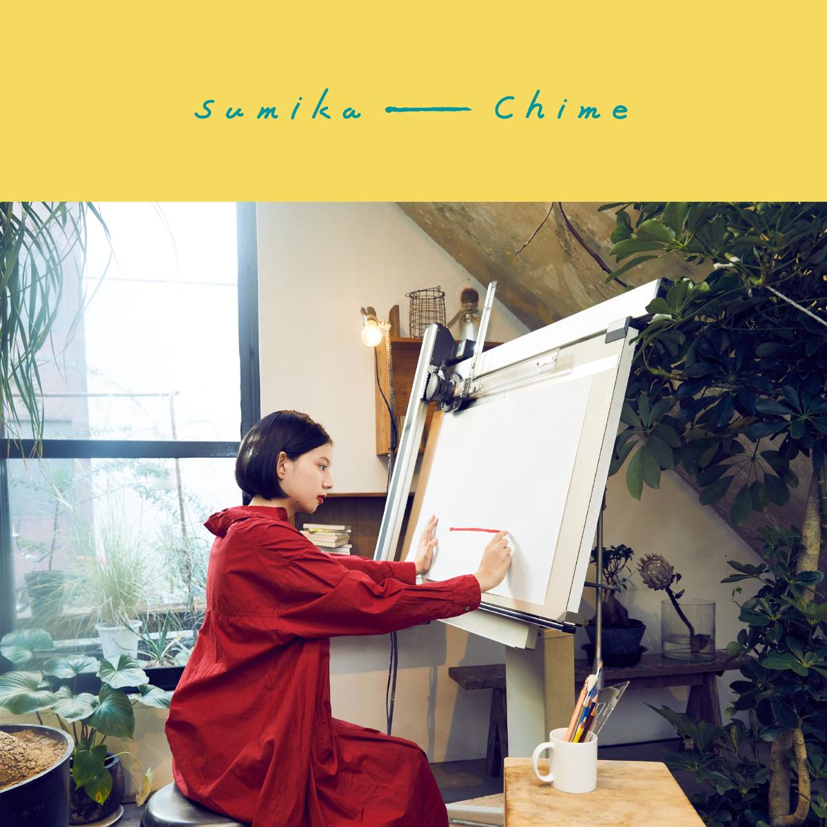 chime - photo #41